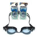 Очки с диоптриями для детей View V-740 черные